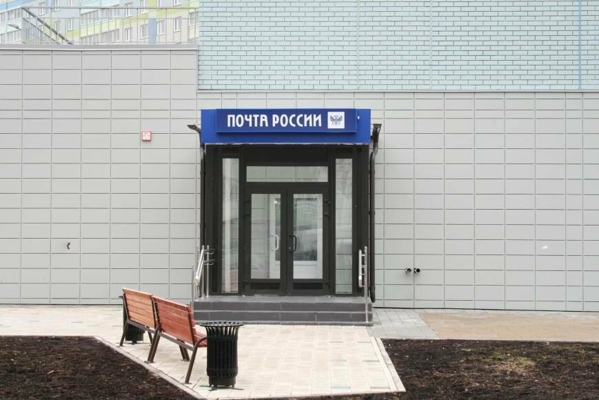 В Новых Ватутинках в районе «Центральный» открылась почта, фото-4