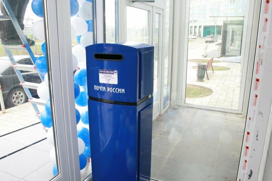 В Новых Ватутинках в районе «Центральный» открылась почта, фото-1