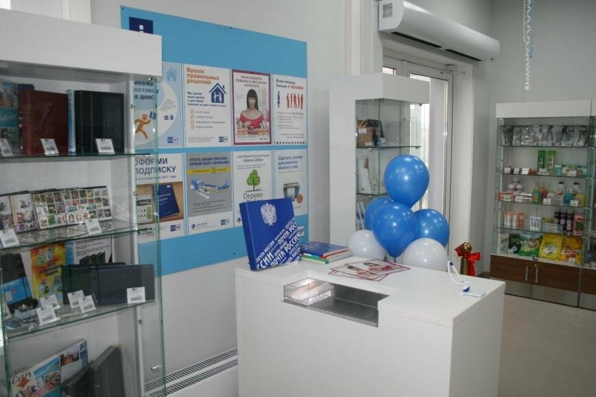 В Новых Ватутинках в районе «Центральный» открылась почта, фото-2