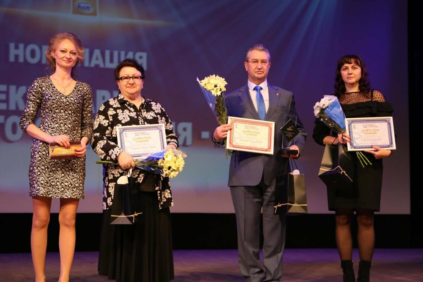 В Новой Москве прошла ежегодная премия «Человек года», фото-11