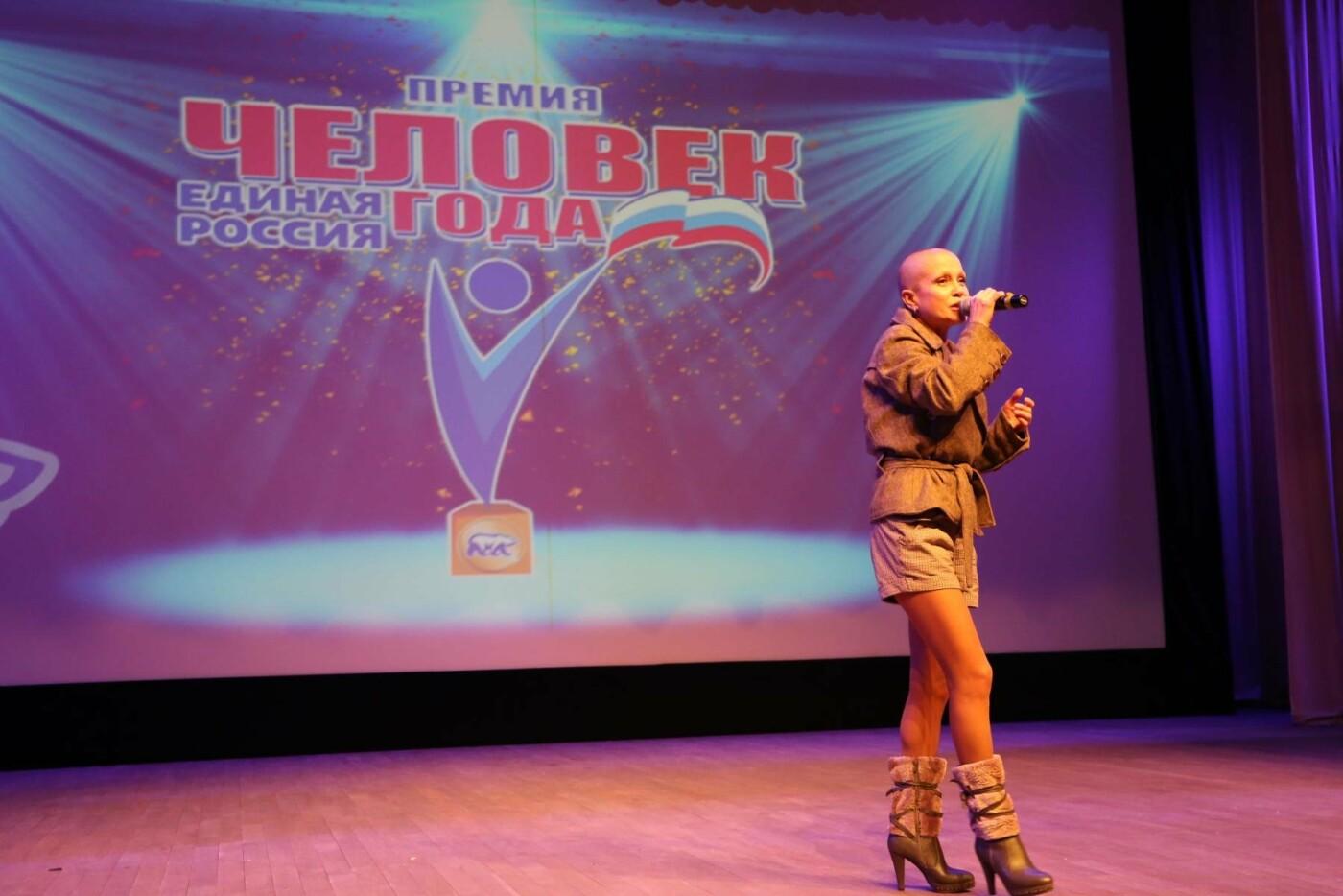 В Новой Москве прошла ежегодная премия «Человек года», фото-7