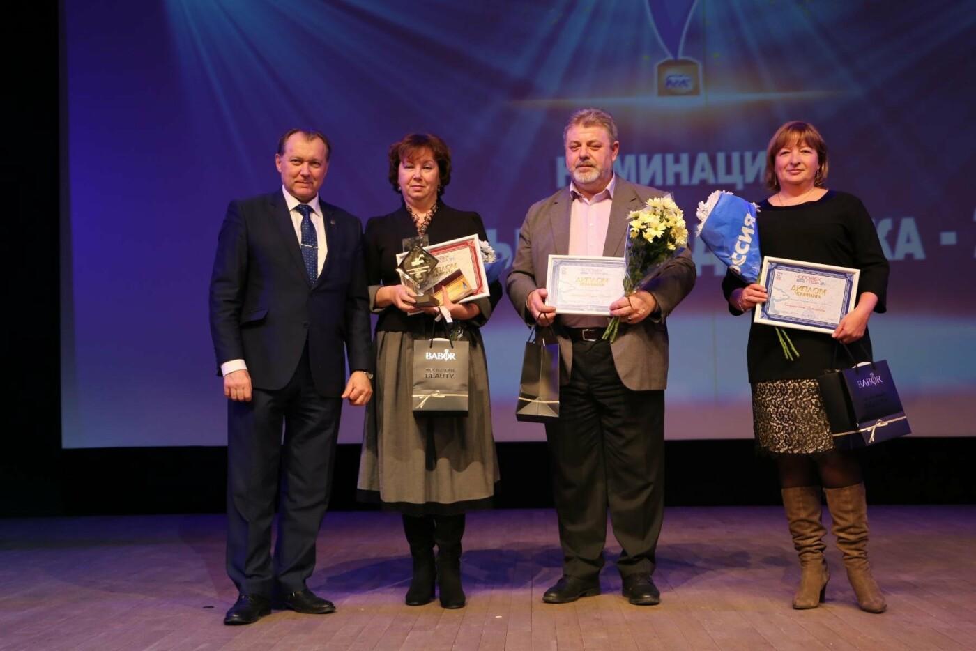 В Новой Москве прошла ежегодная премия «Человек года», фото-4