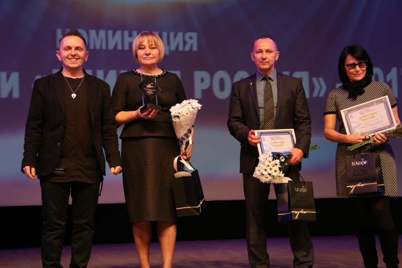 В Новой Москве прошла ежегодная премия «Человек года», фото-5