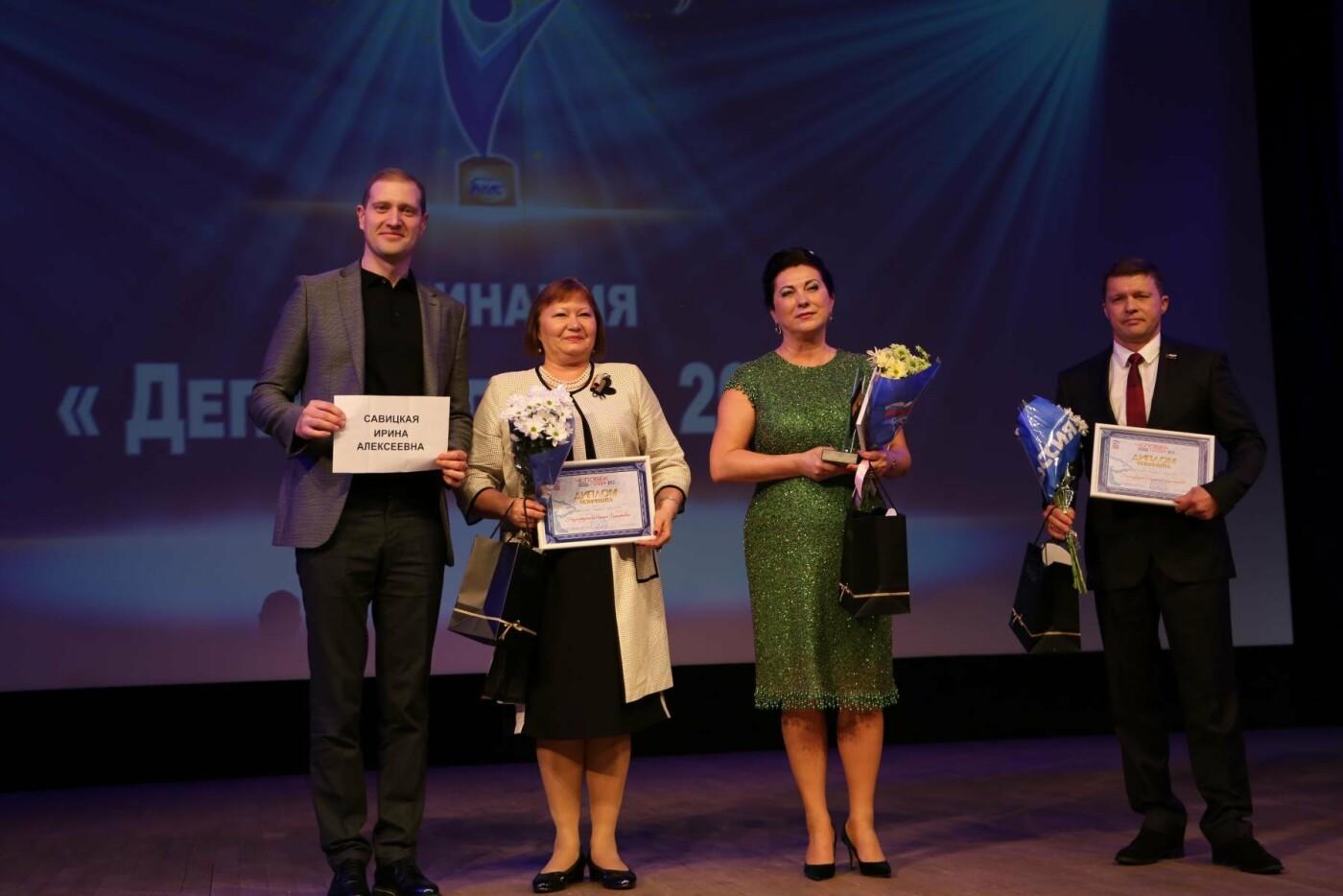 В Новой Москве прошла ежегодная премия «Человек года», фото-2
