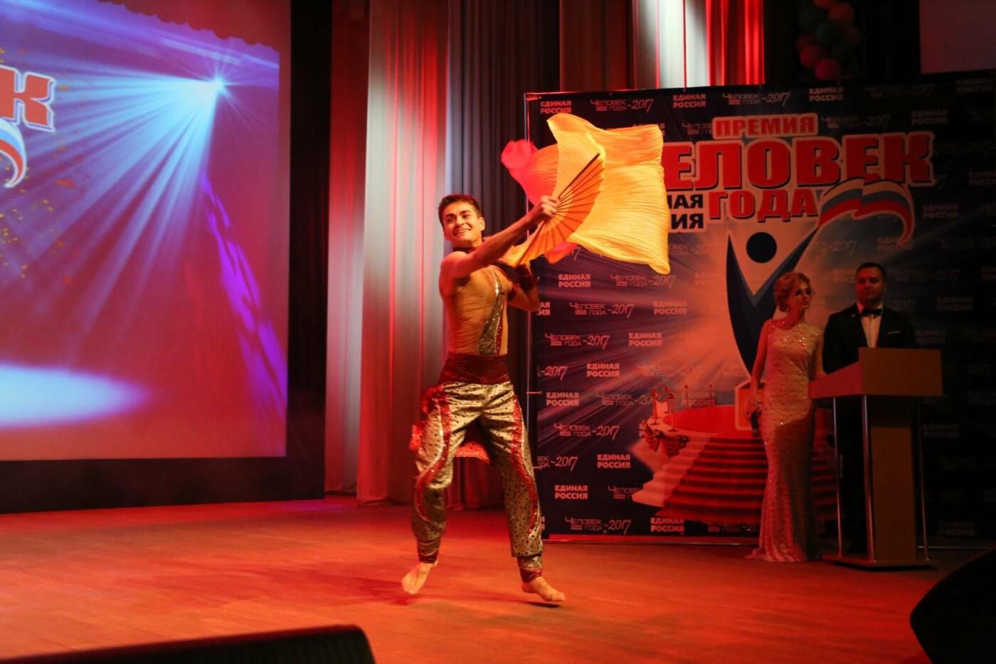 В Новой Москве прошла ежегодная премия «Человек года», фото-10