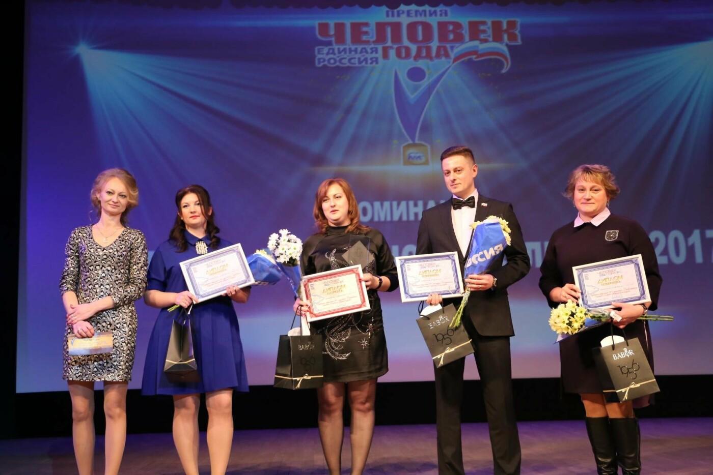В Новой Москве прошла ежегодная премия «Человек года», фото-6