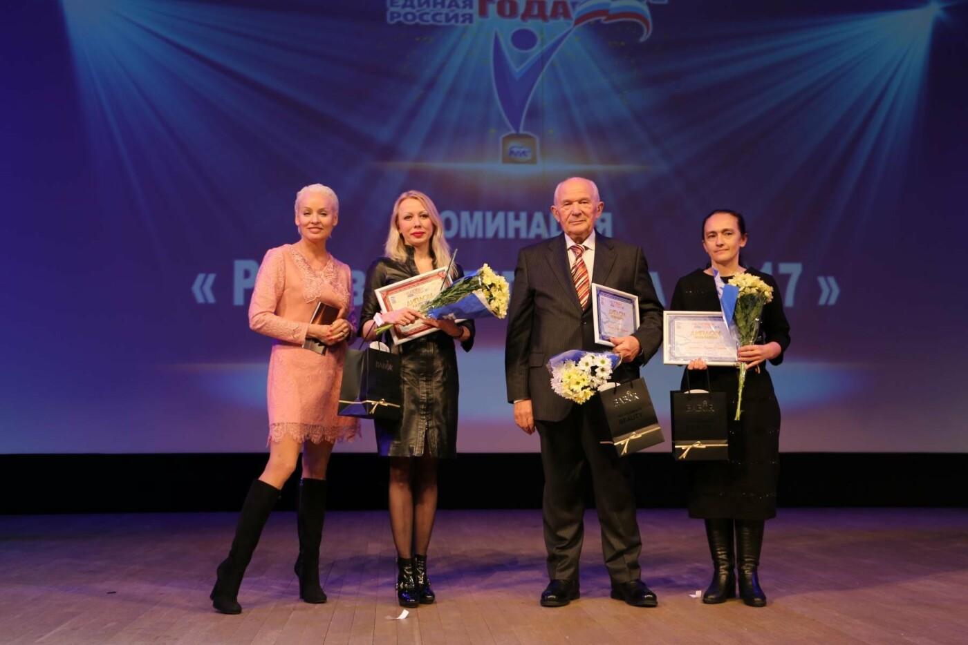 В Новой Москве прошла ежегодная премия «Человек года», фото-3