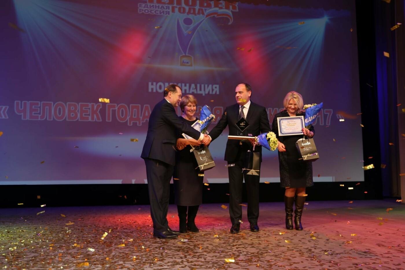 В Новой Москве прошла ежегодная премия «Человек года», фото-13