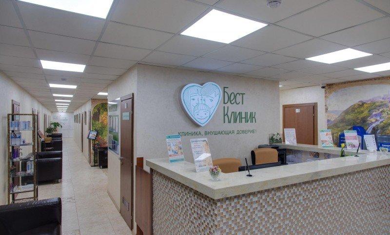 Клиники Москвы Отзывы о Медцентрах в рейтинге  Mosclinicru