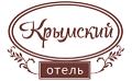 Отель Крымский, оздоровительные процедуры и СПА