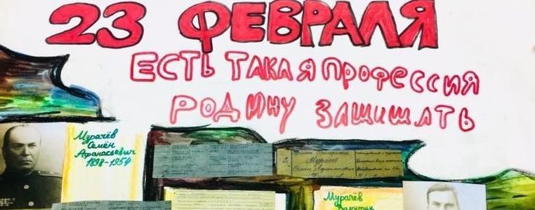 В Троицке пройдет конкурс стенгазет
