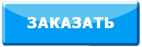 #Мгновенная_телеграмма, фото-2