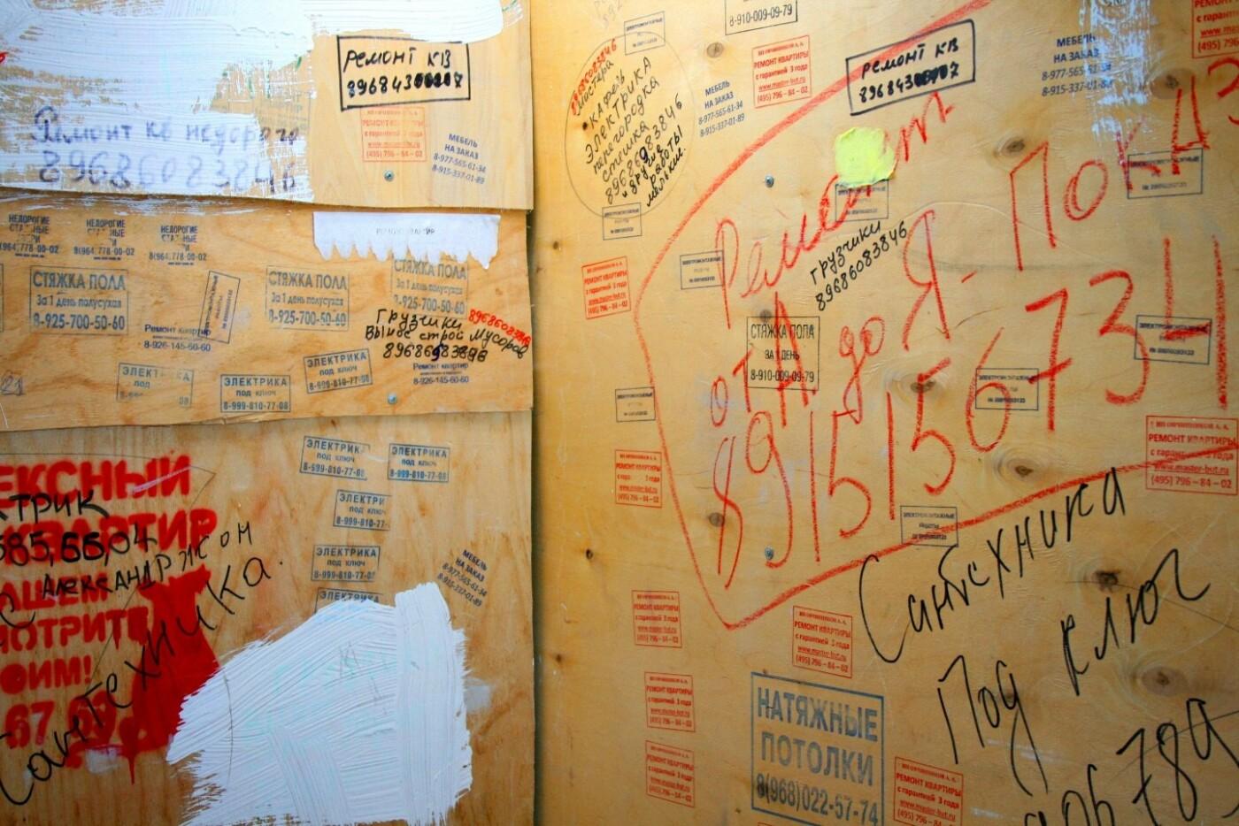 Кому доверить ремонт квартиры в Троицке?, фото-2