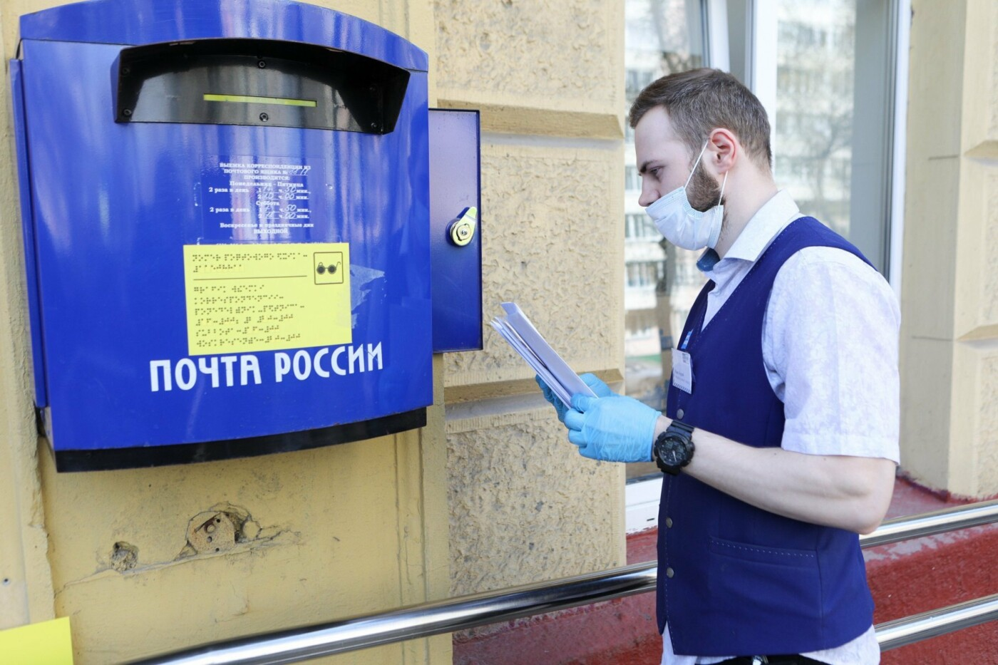 Спрос на бесплатную доставку товаров почтальонами вырос в Московской области, фото-1