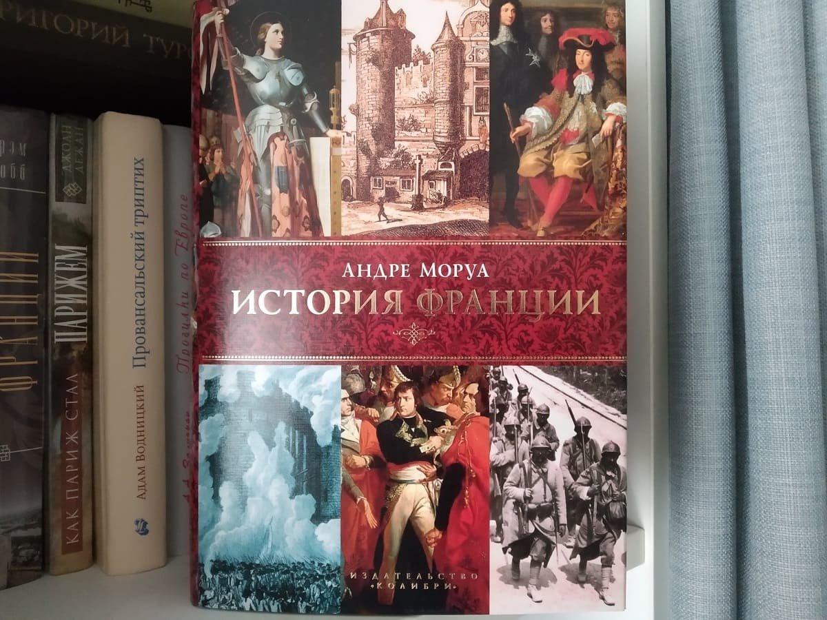 В Троицке открыли выставку книг Андре Моруа, фото-1