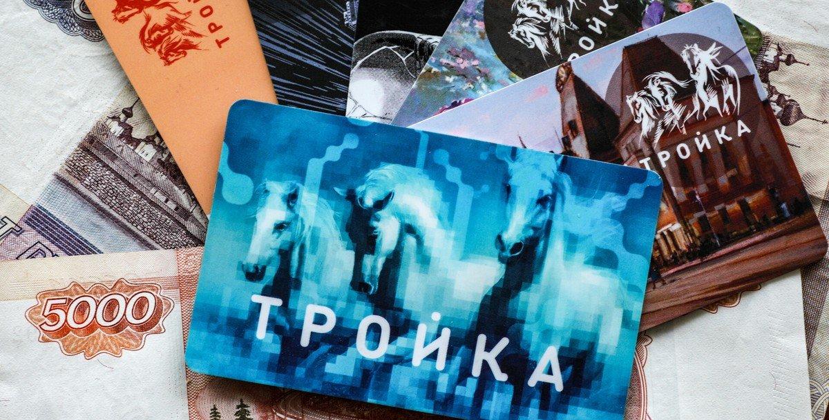 "За новый дизайн ""Тройки"" проголосуют москвичи, фото-1"