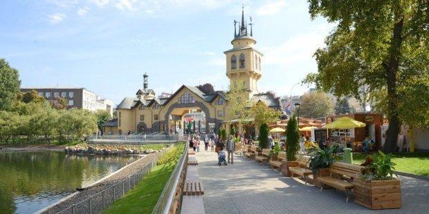 С 1 сентября по осеннему графику будет работать зоопарк Москвы , фото-1