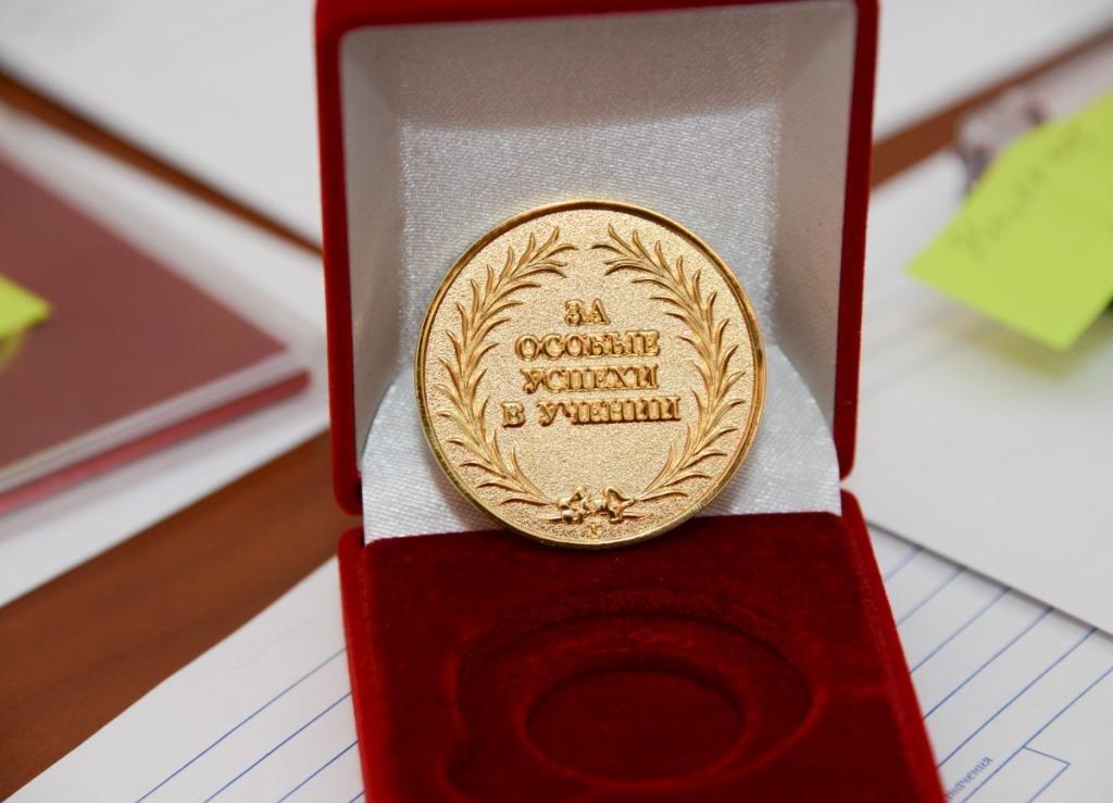 Медалями наградили школьников из Москвы, фото-1