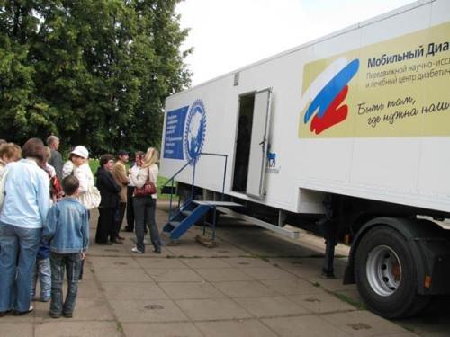 Мобильный диабет-центр приедет в Троицк , фото-1