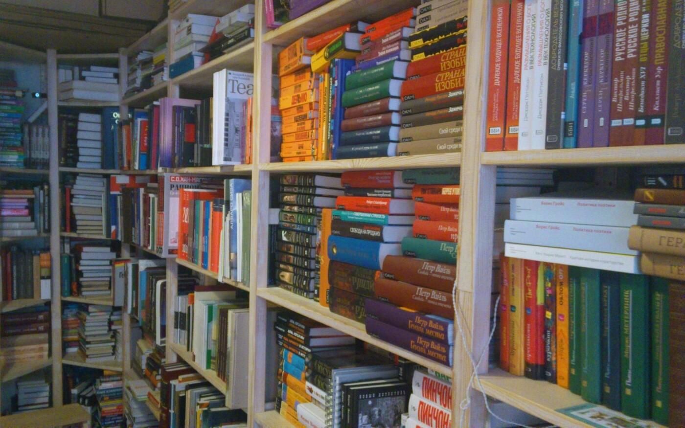 В Троицкой библиотеке №2 стартует выставка, фото-1