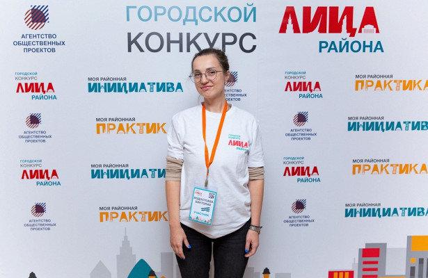 В конкурсе «Лица района» победила жительница Троицка, фото-1