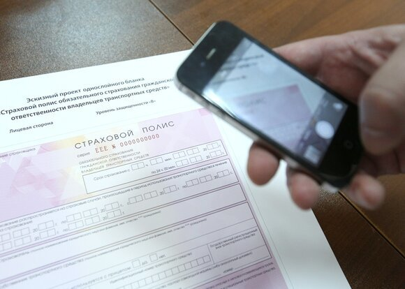 Запустили новое мобильное приложение «Помощник ОСАГО» , фото-1