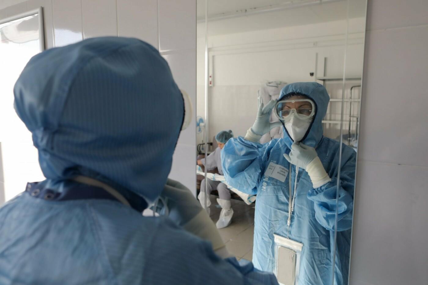 Более 23,6 тысяч новых случаев коронавируса выявлено в России за сутки, фото-1