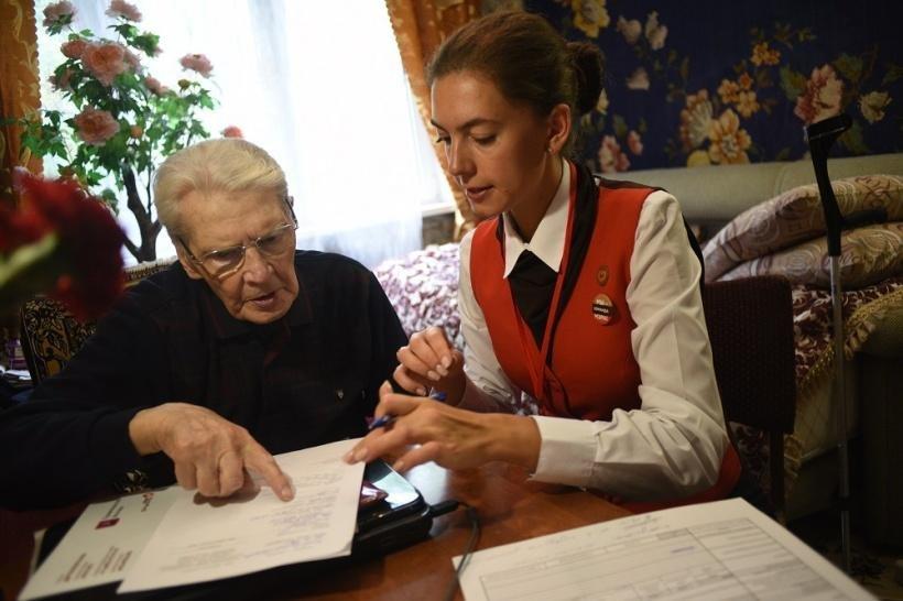 Призерами конкурса «Лица района» стали представители Троицкого и Новомосковского округов, фото-1