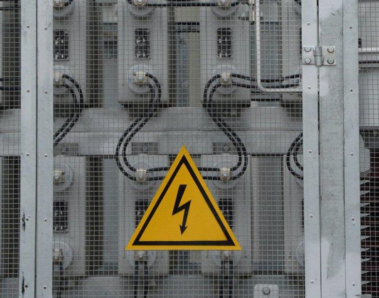 В Новой Москве нарастят энергетическую мощность, фото-1