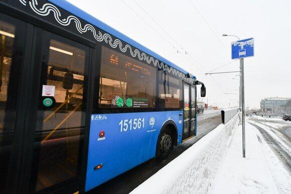 В Троицке с 20 марта изменится автобусный маршрут № 976, фото-1