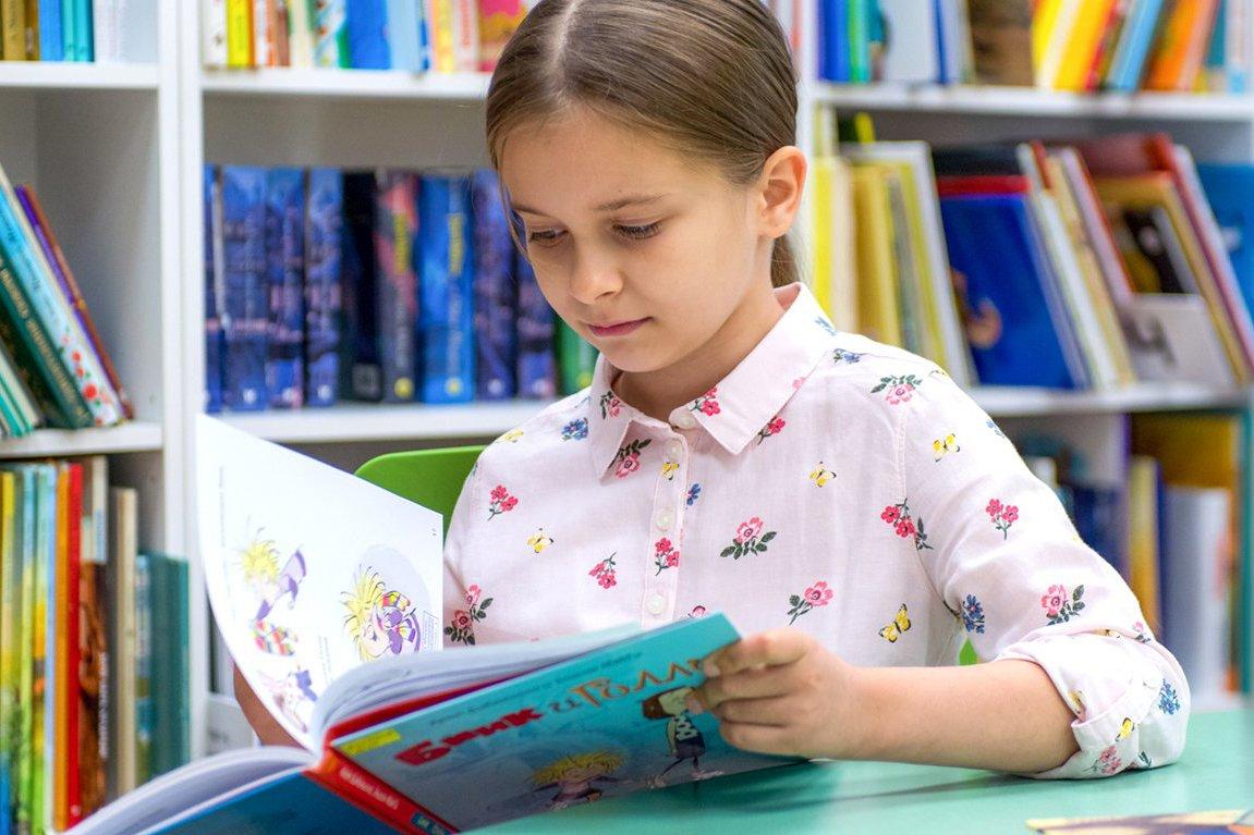 В Троицке организуют в библиотеке №2 неделю детской книги , фото-1