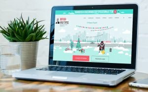 На сайте университета управления состоится вебинар о платформе «Наш город», фото-1