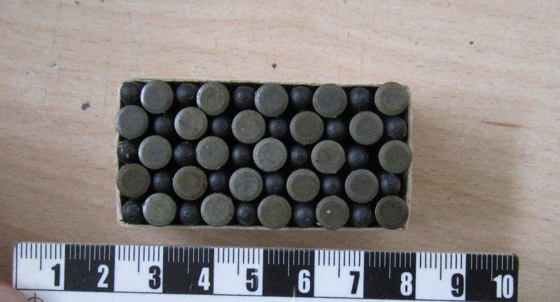 В ТиНАО изъяли боеприпасы участковые уполномоченные полиции , фото-1