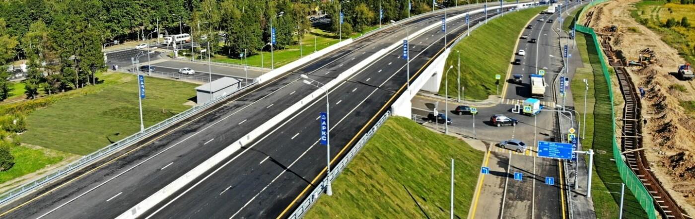 В Троицке реконструируют дороги, фото-1